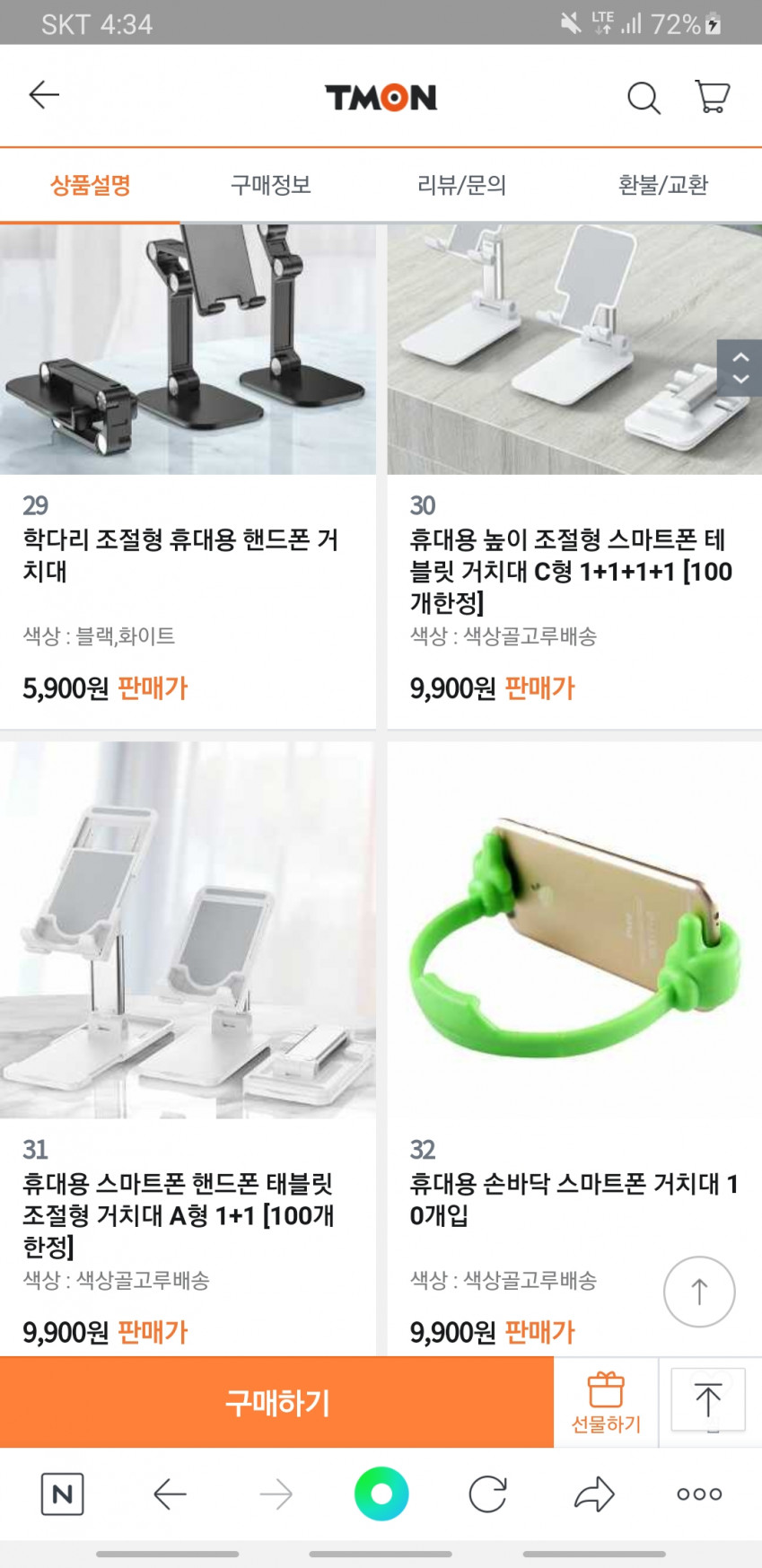 Screenshot_20210124-163421_NAVER.jpg