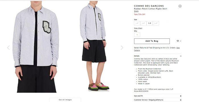 꼼데가르송 셔츠1.jpg