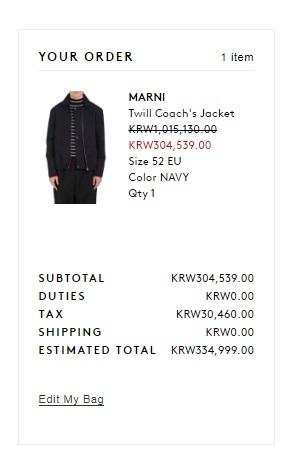 마르니 트윌 쟈켓.jpg