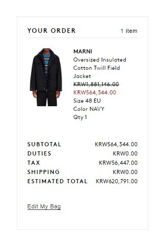 마르니 오버사이즈 쟈켓.jpg