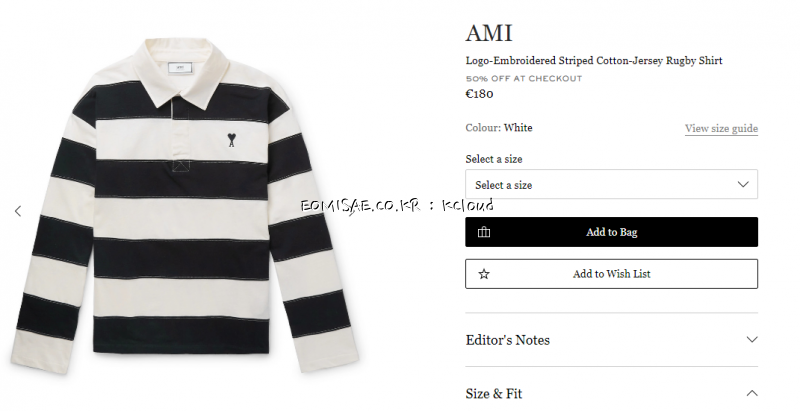 White Logo-Embroidered Striped Cotton-Jersey Rugby Shirt   AMI   MR PORTER.png