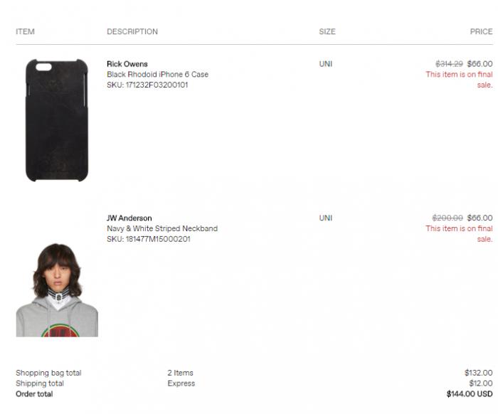 bb297b54a74 쎈쓰 / JW앤더슨, 릭오웬스 / 넥밴드, 아이폰 케이스 / $ 144 - 패션구매 ...