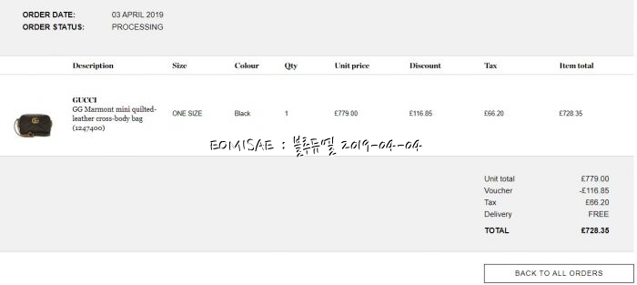 7eafbca5636 매치스패션/구찌마몬트미니크로스백/728파운드 - 패션구매 - 어미새