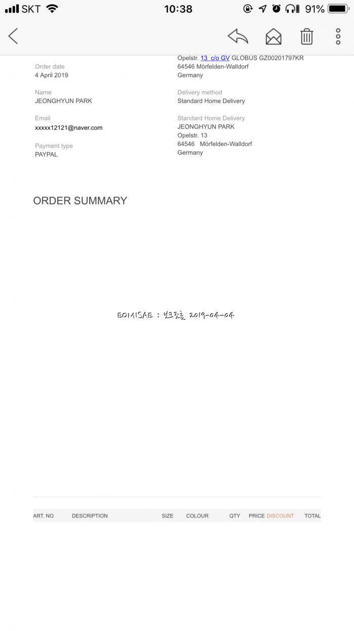 fd39c299f4e 독 코스/ 리렉스 마이크로 체크 셔츠/ 25.2유로 - 패션구매 - 어미새